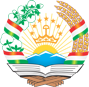 Coat of arms of Tajikistan